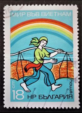 Bulgarija, MiNr 2229 Used (O)