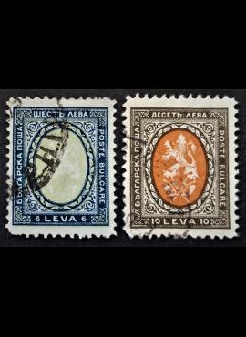 Bulgarija, pilna serija MiNr 199-200 Used (O)