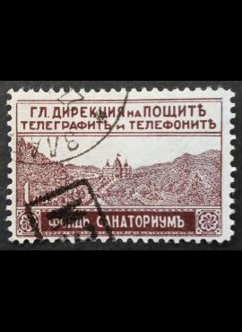 Bulgarija, privalomų priemokų ženklas, MiNr 4 Used (O)