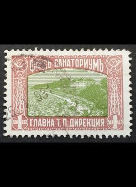 Bulgarija, privalomų priemokų ženklas, MiNr 10 Used (O)