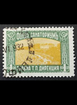 Bulgarija, privalomų priemokų ženklas, MiNr 11 Used (O)