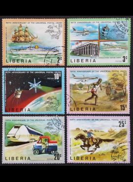 Liberija, pilna serija ScNr 663-668 Used (O)