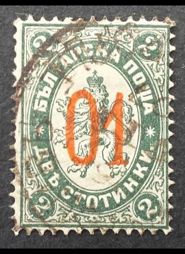 Bulgarija, MiNr 39 Used (O)