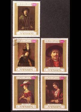 Jemenas (Karalystė), MiNr 710, 712-715 (A) Used (O)