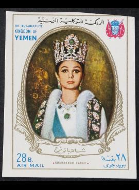 Jemenas (Karalystė), oro paštas, MiNr 572 (B) MNH**