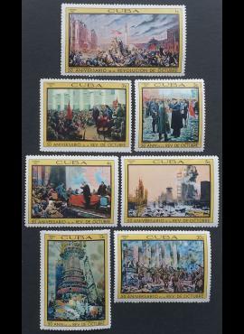 Kuba, pilna serija, MiNr 1360-1366 MNH**