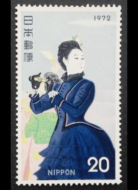 Japonija, MiNr 1149 MLH*