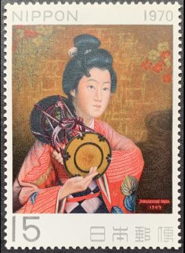 Japonija, MiNr 1073 MNH**