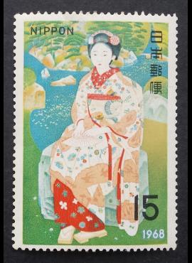 Japonija, MiNr 992 MLH*