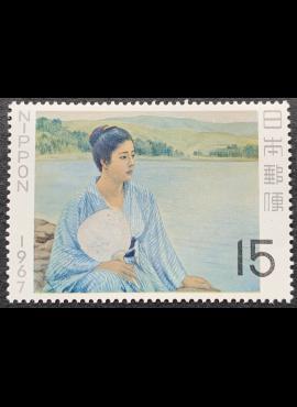 Japonija, MiNr 963 MNH**
