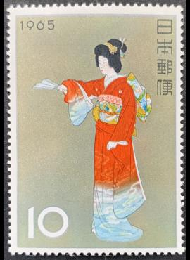 Japonija, MiNr 885 MNH**