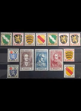 Pokario Vokietija, Prancūzų zona, pilna serija, MiNr 1-13 MH*