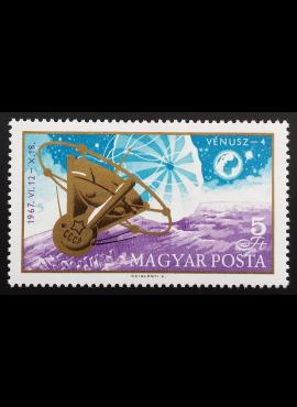 Vengrija, MiNr 2368 (A) MNH**