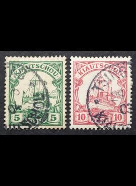 Vokietijos Reichas, Užsienio ir kolonijų paštas, Kiautšau, MiNr 6-7 Used (O)