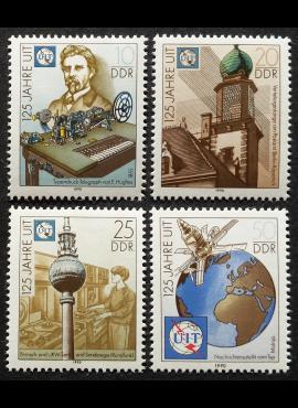 Vokietijos Demokratinė Respublika (VDR), pilna serija, MiNr 3332-3335 MNH**