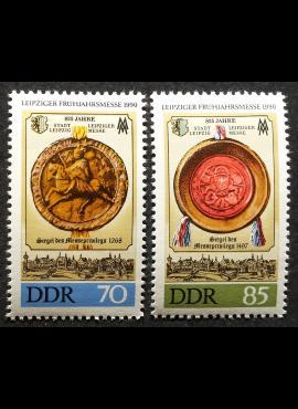 Vokietijos Demokratinė Respublika (VDR), pilna serija, MiNr 3316-3317 MNH**