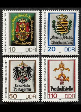 Vokietijos Demokratinė Respublika (VDR), pilna serija, MiNr 3302-3305 MNH**