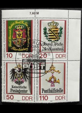 Vokietijos Demokratinė Respublika (VDR), pilna serija, MiNr 3306-3309 Used (O)