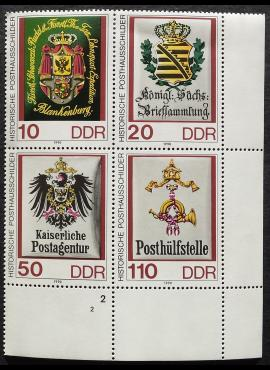 Vokietijos Demokratinė Respublika (VDR), pilna serija, MiNr 3306-3309 MNH**