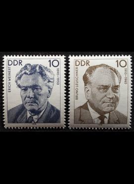 Vokietijos Demokratinė Respublika (VDR), pilna serija, MiNr 3300-3301 MNH**