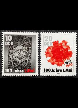 Vokietijos Demokratinė Respublika (VDR), pilna serija, MiNr 3322-3323 MNH**