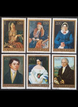 Jugoslavija, pilna serija, MiNr 1438-1443 Used (O)