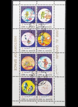 JAE, Umm Al Qiwain, pilna oro pašto serija, MiNr 930-937 (A) Used (O)