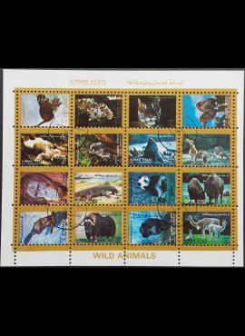 JAE, Ajman States, pilna oro pašto serija, MiNr 2845-2860 Used (O)