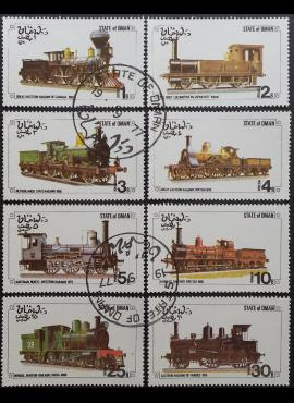 Omano valstija, 1977 m. pašto ženklai, Used (O)