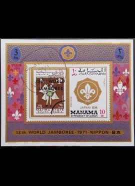 JAE, Ajman/Manama, blokas su MiNr 549 (B) Used (O)