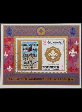 JAE, Ajman/Manama, blokas su MiNr 550 (B) Used (O)