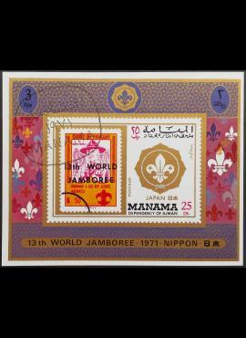 JAE, Ajman/Manama, blokas su MiNr 552 (B) Used (O)