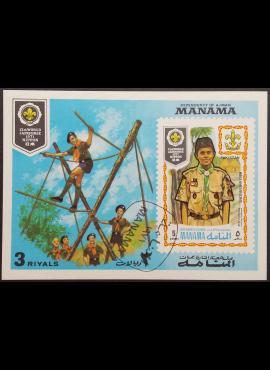 JAE, Ajman/Manama, blokas su MiNr 468 (B) Used (O)