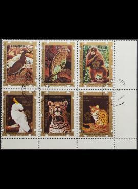 Pusiaujo Gvinėja, pilna serija, MiNr 844-849 Used (O)