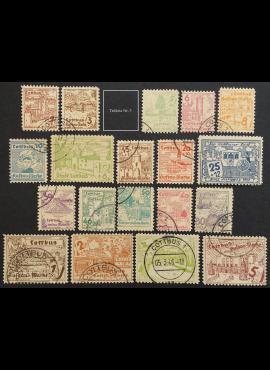Vokietijos lokalus paštas, Kotbusas, pilna serija (be MiNr 3) MiNr 1-20 Used (O)
