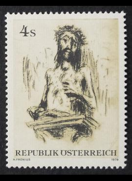 Austrija, MiNr 1626 MNH**