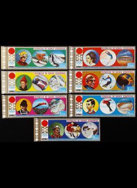 Pusiaujo Gvinėja, pilna serija, MiNr 27-33 MNH**
