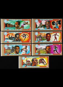 Pusiaujo Gvinėja, pilna serija, MiNr 81-87 MNH**