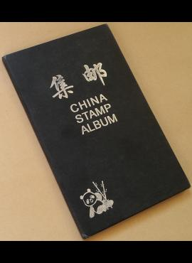 Kinija, kišeninis pašto ženklų albumas su ženklais