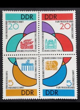 Vokietijos Demokratinė Respublika (VDR), pilna serija, MiNr 901-904 MNH**