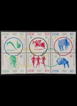Vokietijos Demokratinė Respublika (VDR), pilna serija, MiNr 1039-1044 MNH**