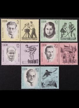 Vokietijos Demokratinė Respublika (VDR), pilna serija, MiNr 983-987 MNH**