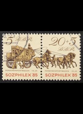 Vokietijos Demokratinė Respublika (VDR), pilna serija, MiNr 2965-2966 Used (O)