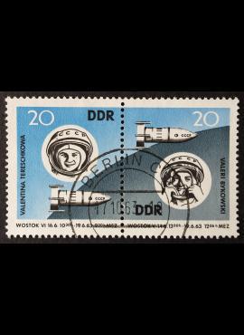 Vokietijos Demokratinė Respublika (VDR), pilna serija, MiNr 970-971 Used (O)