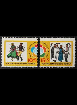 Vokietijos Demokratinė Respublika (VDR), pilna serija, MiNr 905-906 MNH**