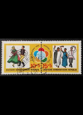 Vokietijos Demokratinė Respublika (VDR), pilna serija, MiNr 905-906 Used (O)