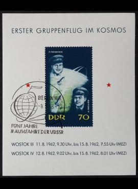 Vokietijos Demokratinė Respublika (VDR), blokas Nr. 17, MiNr 917 Used (O)