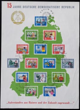 Vokietijos Demokratinė Respublika (VDR), blokas Nr. 19, MiNr 1059-1073 Used (O)