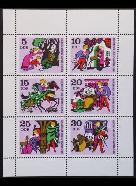 Vokietijos Demokratinė Respublika (VDR), pilna serija, MiNr 1545-1550 MNH**