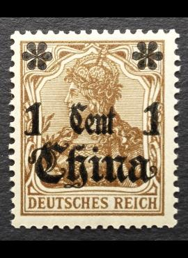 Vokietijos Reichas, Užsienio ir kolonijų paštas, Kinija, MiNr 38 MH*